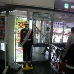 宮古島釣行 初日観光(2011/12/02-05)